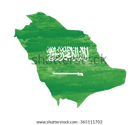 Saudi Arabia flag grunge country vector on white - stock vector