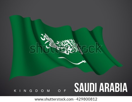 Saudi Arabia flag vector waving in the wind illustration isolated on a dark background. Modern banner to the day of independence country. Holiday card with standard Spirit of the union National Day