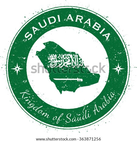 Saudi Arabia. Grunge rubber stamp with country flag, map and the Saudi Arabia written along circle border, vector illustration - stock vector