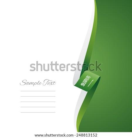 Saudi Arabia right side brochure cover vector - stock vector