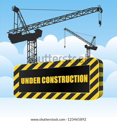 Scaffolding - stock vector