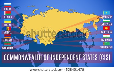 Schematic Map Commonwealth Independent States Cis Stock Vector HD ...