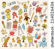 School fantasy creatures animals and kids colorful doodle set. Hand drawn vector illustration. - stock vector