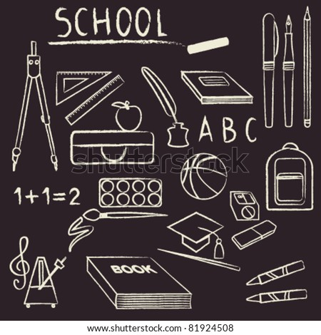 School supplies design element set Hand drawn school supplies design element set on chalkboard. - stock vector