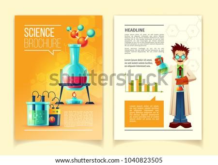 science brochure vector template front backのベクター画像素材