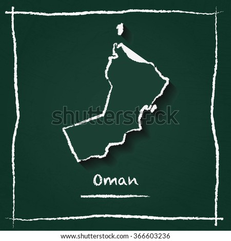 Scribble vector map of Oman hand drawn with chalk on a green blackboard. Chalkboard map drawing in childish style. White chalk texture on green background. - stock vector