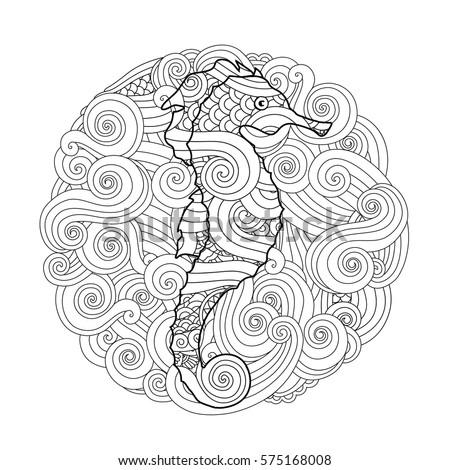 Sea Mandala Waves Seahorse Zentangle Inspired Stock Vector