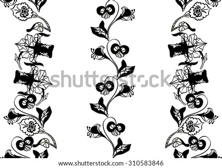 Seamless abstract background with floral lace - stock vector