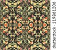 seamless abstract floral pattern - stock vector