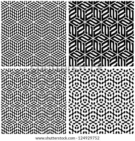 Seamless abstract pattern. Vector illustration.