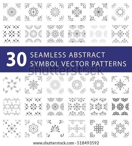 Seamless abstract symbol vector pattern swatches pack