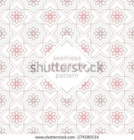 Seamless arabic pattern - vintage style. Vector illustration. - stock vector