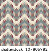 Seamless background in navajo style - stock vector