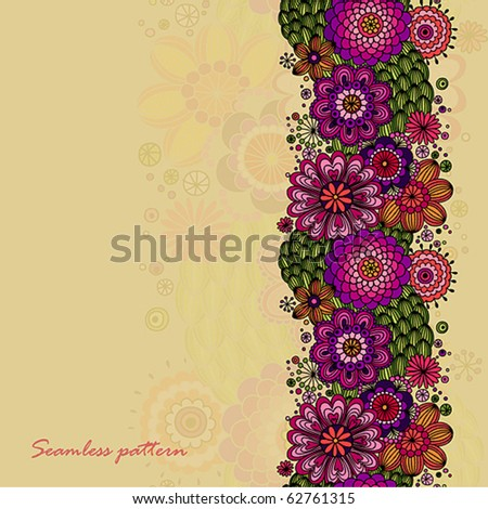 Seamless background pattern - stock vector