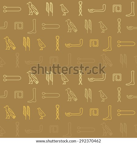 Seamless background with Egyptian hieroglyphs for your design