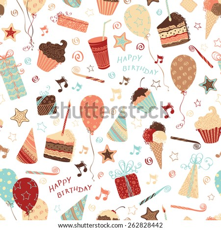 Seamless birthday pattern. Ornate pattern with birthday elements. Can be used for wrapping paper.  - stock vector
