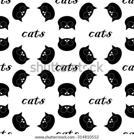 Seamless black and white background with decorative cats