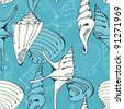 Seamless blue marine pattern with shells - stock vector