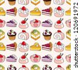 seamless cake pattern,cartoon vector illustration - stock vector