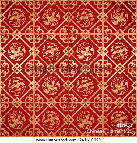 Seamless Chinese Vintage Damask wallpaper - stock vector