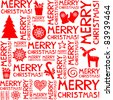 seamless christmas background. Merry christmas wallpaper.  Vector illustration - stock photo