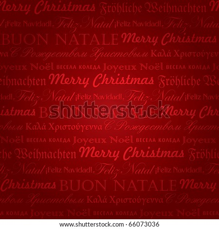 seamless christmas multilingual pattern, vector - stock vector