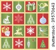 Seamless Christmas pattern with Decorative Design Elements - stock vector