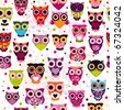 Seamless colourfull owl pattern for kids in vector - stock photo