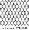 Seamless construction net. Vector. - stock vector