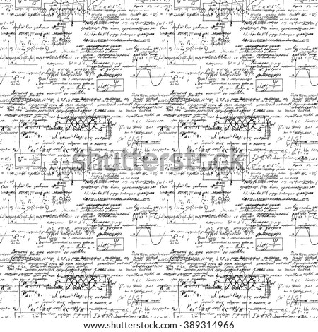 Seamless endless pattern background with handwritten mathematical formulas, math relationship or rules expressed in symbols, various operations such as addition, subtraction, multiplication, division - stock vector