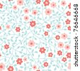 Seamless floral pattern.Endless texture with small daisy. - stock vector