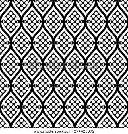 Seamless geometric pattern. Vector background