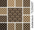Seamless geometric patterns. Designs set with circle-shaped elements. Vector illustration. - stock