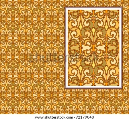Seamless gold pattern in arabic style. Raster version available in my portfolio - stock vector