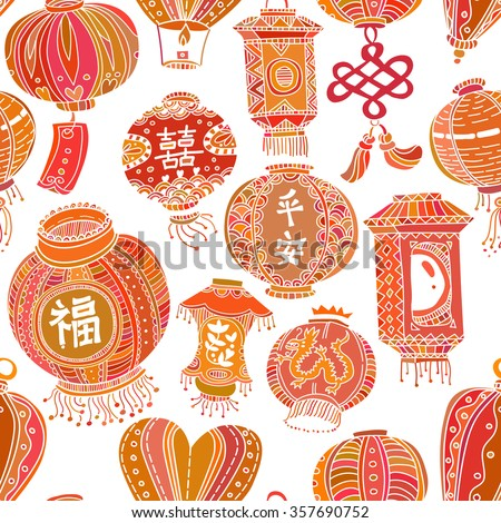 Seamless graphic pattern with stylized lanterns. Orange on the white background. Chinese characters: double happiness, peace, happiness. EPS10 Vector. - stock vector