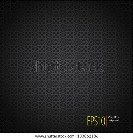 Seamless Islamic background - stock vector