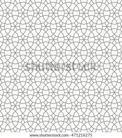 Seamless Islamic Pattern Tessellations Six Point Stock Vector ...