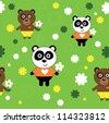 seamless kid pattern.vector illustration - stock vector