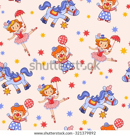 Seamless kids circus background pattern in vector - stock vector