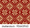 seamless knit pattern, knitted texture Seamless Snowflake Knit  Vector background for textile design. Wallpaper, background. - stock vector