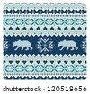 Seamless knitted pattern with bears - stock vector