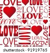 Seamless love heart pattern vector. Paper for packing gifts - stock vector