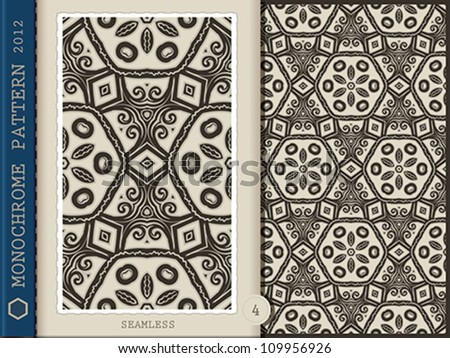 Seamless monochrome pattern | Vector illustration