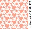 Seamless monochrome vector pattern with spring flowers.Floral patten. Vector flowers pattern. Colorful floral background. Floral elements. Textile floral pattern. Spring background. Daffodil pattern. - stock vector