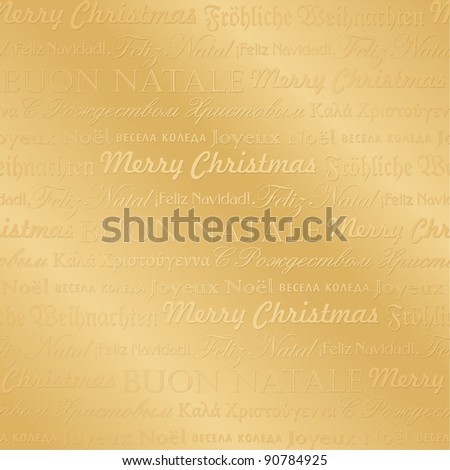 seamless multilingual 'merry christmas' pattern (vector) - stock vector