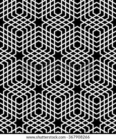 Seamless op art pattern. Vector art. - stock vector