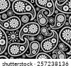seamless paisley ornament black white vector art floral background - stock vector
