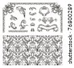 Seamless pattern and design elements, vector - stock vector
