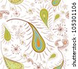 Seamless pattern-feathers of peacock - stock vector