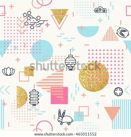 Seamless pattern for the Mid autumn festival  with moon rabbits and other festival symbols. Stylish Vector design.